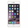 Apple Iphone 6 Plus 64GB White (like new 99%) Bản quốc tế